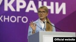 Лідер «Батьківщини» Юлія Тимошенко на партійному форумі, 15 червня 2018 року