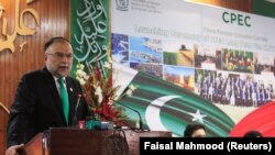 Ahsan Iqbal, Pakistani Minister of Planning and Development, speaks during the launch ceremony of the China-Pakistan Economic Corridor (CPEC) long-term cooperation plan in Islamabad on December 18.