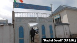 Тожикистоннинг Хатлон вилояти, Шамсиддин Шохин туманидаги марказий шифохона