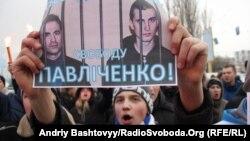 Пікет з вимогою звільнити Павліченків під апеляційним судом, 5 лютого 2013 року