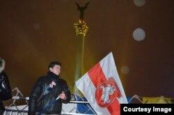 Алег Аучиньнікау на Майдані Незалежності у Києві