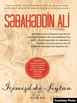 Sabahaddin Ali-nin Azərbaycanca çıxan kitabı.