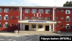 Киров атындагы орто мектеп. Ош. 7-август, 2018-жыл.