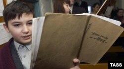 Свидетели Иеговы на воскресном конгрессе в Чите, архивное фото