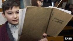 «Свидетели Иеговы» в России. Архивное фото