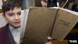 «Свідки Єгови» в Росії. Архівне фото