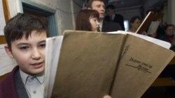 """Грани Времени. """"Свидетели Иеговы"""" в России: запрет окончательный?"""