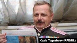 Өзін «Жетісу казактары одағының» атаманы санайтын Сергей Машканцев.