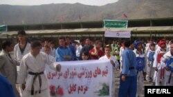 تعداد از ورزشکاران افغان در بادام باغ کابل