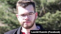 Леонід Кузьмін