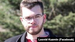 Леонид Кузьмин