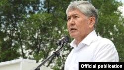 Ex-President Almazbek Atambaev will lose his immunity from prosecution.