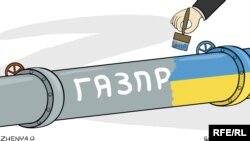 На карикатуре — трубопровод российской компании «Газпром», окрашенный в цвета национального флага Украины.