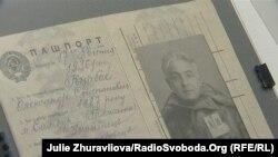 Паспорт Леся Курбаса