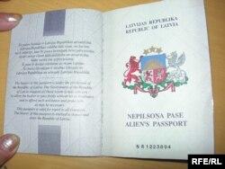 """Латвийский """"паспорт негражданина"""""""