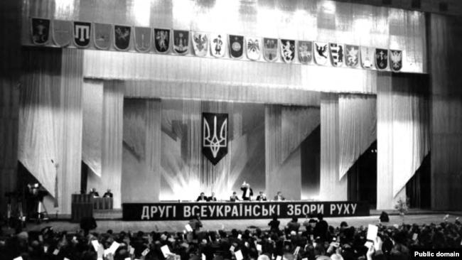 Другі збори Руху були більш помпезні, проводились в палаці «Україна. Жовтень 1990 року