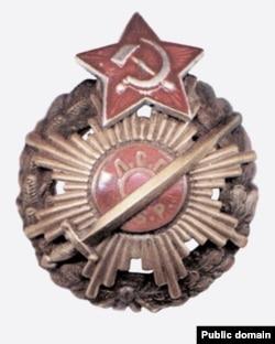 Нагрудный знак красных латышских стрелков, 1919