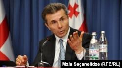 Сегодня Иванишвили вновь подтвердил свое решение уйти из политики, сказав, что намерен присоединиться к гражданскому сектору и, как обещал раньше, оппонировать власти