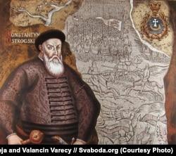 «Князь Канстанцін Астрожскі», карціна Валянціна і Ляілі Варэца