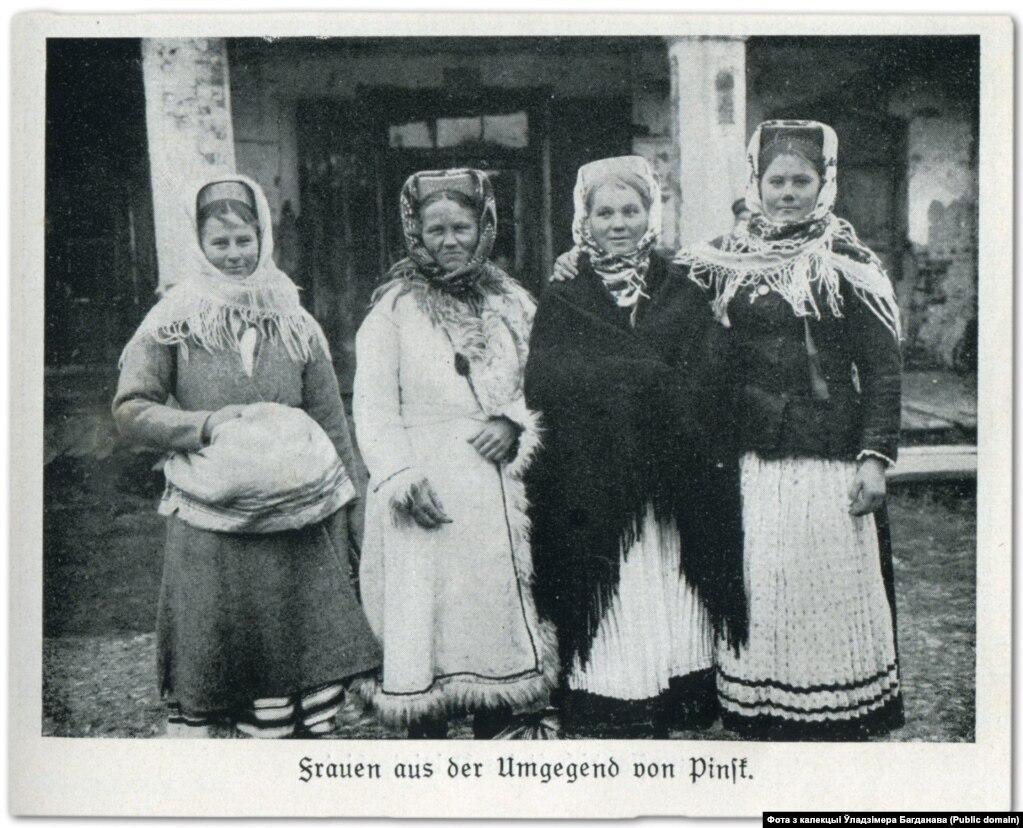 Жыхаркі беларускага Палесься