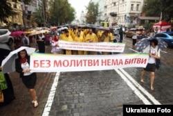Відзначення річниці хрещення Русі-України в Києві