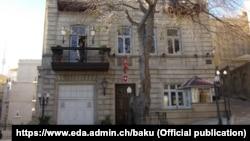 Ambasada e Zvicrës në Baku.