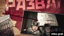 «Мен - орыс басқыншымын» аталатын видеороликтен алынған скриншот.
