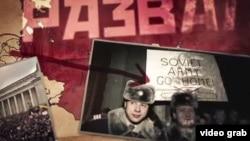 Скриншот размещенного в Сети видеоролика «Я Русский Оккупант».