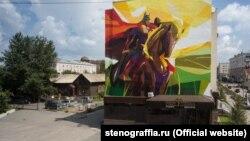 Омск шаарындагы Манастын сүрөтү