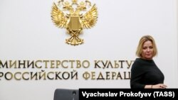 Россия маданият вазири Ольга Любимова.
