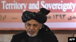 Afghan President Ashraf Ghani addresses an event at the Presidential Palace in Kabul on January 1.
