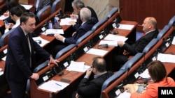 Архивска фотографија-седница на собранието на Република Македонија