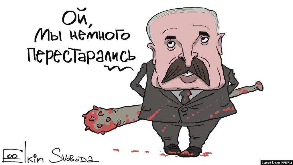 Президент Білорусі Олександр Лукашенко очимахудожника Сергія Йолкіна. НА ДОТИЧНУ ТЕМУ