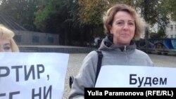 Ирина Шаульская на пикете дольщиков