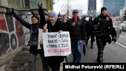 Protesti u Sarajevu 7. marta 2014.