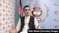 ذبیح سادات سرپرست دفتر سخنگوی کمیسیون مستقل انتخابات افغانستان