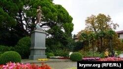 Нікітський ботанічний сад, архівне фото