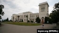 Крим, Лівадійський палац