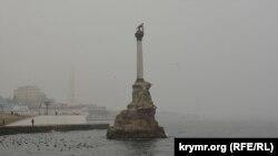 Туман в Севастополе, архивное фото