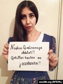 Уроженка Ферганы, поддержавшая кампанию под лозунгом «Что случилось с Надирой?»