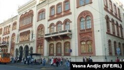 Rektorat, Beogradski univerzitet, fotoarhiv
