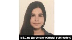 В Махачкале пропала 15-летняя Аминат Гаджиева