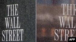 """Халқаро майдондаги энг нуфузли молия нашри бўлмиш """"The Wall Street Journal"""" газетаси Ўзбекистондаги иқтисодий ночорлик ортида сиëсий сабаблар ëтганини айтади."""