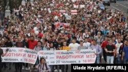 Cтрайк робітників у столиці Білорусі (фотогалерея)