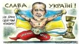 "Автор: Олексій Кустовський. <strong><a href=""https://www.radiosvoboda.org/a/news/29381230.html"" target=""_blank"">НА ЦЮ Ж ТЕМУ</a></strong>"
