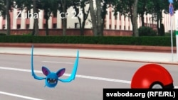 Pokemon Go в Минске