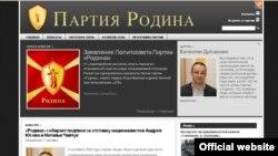 Головна сторінка вебсайту партії «Родіна» (rodina.od.ua)