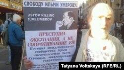 Пикеты в зашиту Ильми Умерова (Петербург, 3 сентября 2016 года)