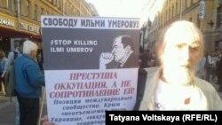 Пикет в зашиту Ильми Умерова (Петербург, 3 сентября 2016 года)