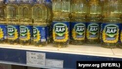 Рослинна олія українських торгових марок у Fozzy